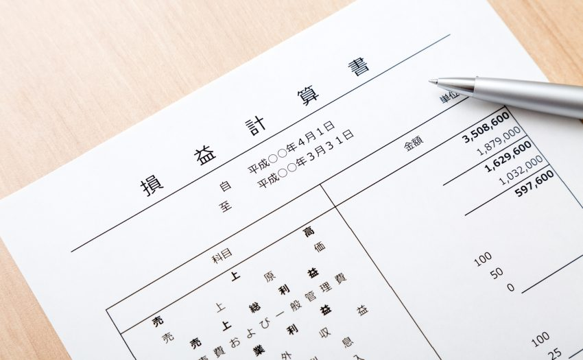 損益計算書 p l とは 構造 ルール 見方 ポイントまとめ 税理士検索