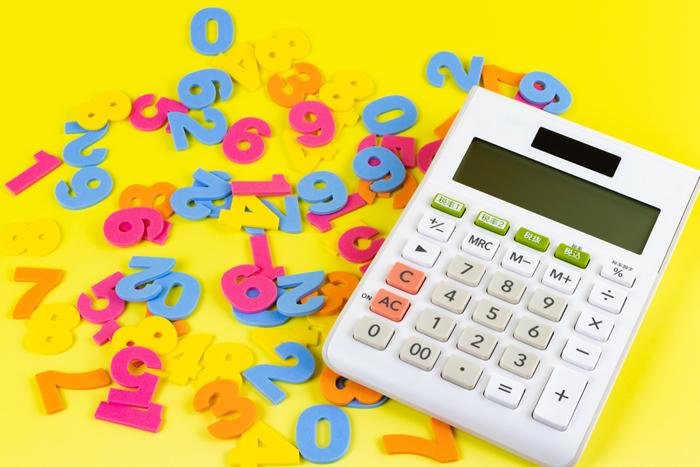 総合 課税 申告 分離 課税 どっち